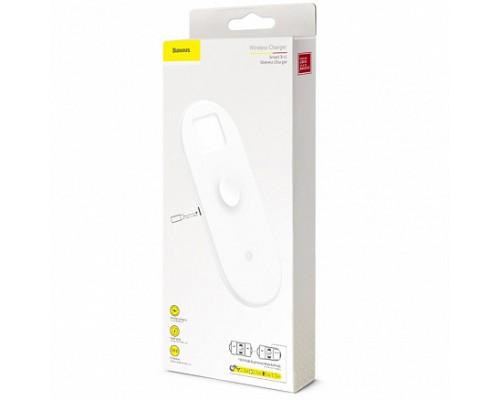 Беспроводная зарядка Baseus Smart 3in1 WX3IN1-02 Белая