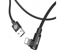 MVP Elbow Type Lightning Cable USB For IP 2A 1M