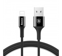 Кабель Baseus Shining Cable CALSY-01 USB to Lightning 1 m
